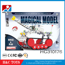Hot magical model,209pcs DIY metal puzzle model tank toys HC310176