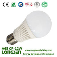 12W A60 65*L122 led residential lighting