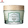 high Keratin Hair Mask