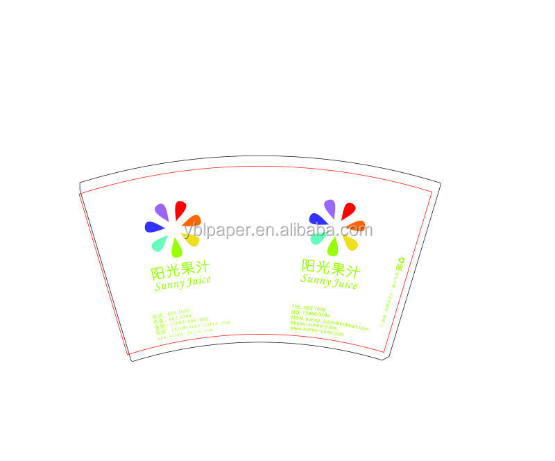 PE Coated Paper Without Waste Paper For Paper Cup
