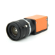 Mars800-200GM Perfect 0.5mp 200 fps PYTHON 500 Sensor Gige Mono Camera Module With software trigger
