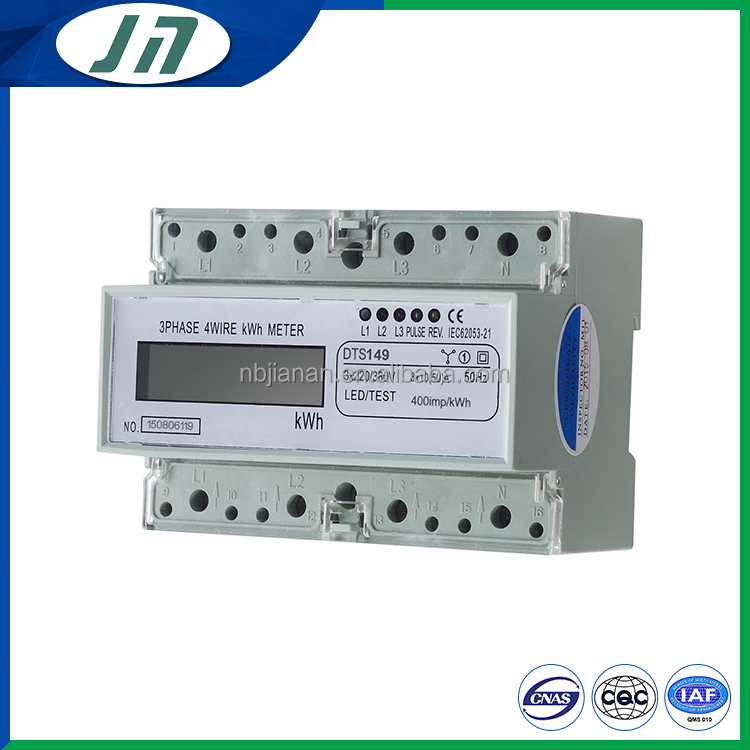 2015 DTS 149 three phase four wire din-rail electrical meter