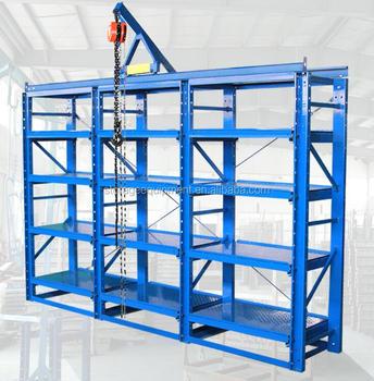 Plastic Injection Mould Storage Rack Mold Shelf