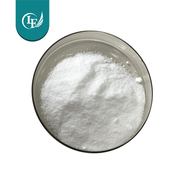 High Purity 99% N Acetyl L Carnitine
