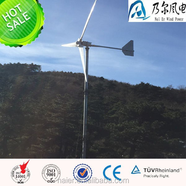 5kw 220 volt wind generator for home use