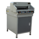 electric digital control 480mm width paper cutter machine guillotine (WD-4806K)