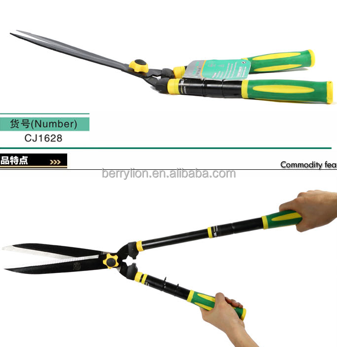 Berrylion Special Long Handle Grass Shears for Sale
