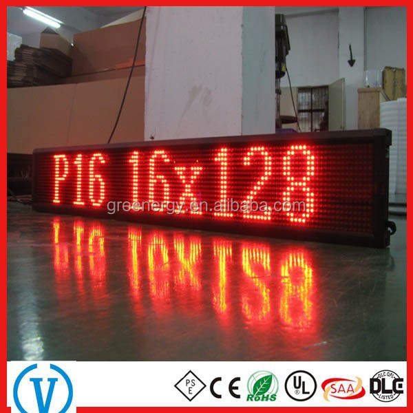 indoor/outdoor red led signs P7.62, p10 ,P12,P16 led scrolling text signs