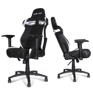 LK-77AD Electric Computer Chair Gaming Computer Chair Ergonomic Computer Chair
