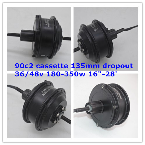 CZJB-90C2 36v 250w brushless electric bicycle rear hub motor