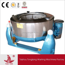 Laundry Spinner for clothes, garments, wool water dewatering