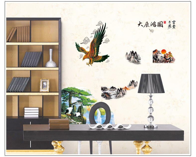 Prime home grand plans den wall sticker decorative wall hangings painted wall background wall stickers Inspirational
