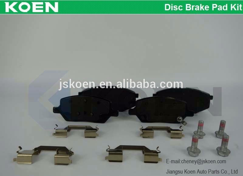 Supply E-mark Disc Brake Pad Kit Use For MASERATI 327256131