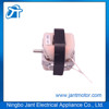 YJ58-20 ventilation fan motor