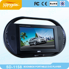 "11"" inch digital Portable EVD DVD Player with tv tuner USB hi-fi speaker"