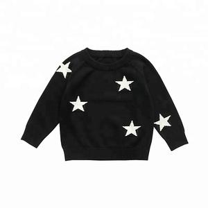 6fc9f413c6af Baby Boy Sweater Knitting Pattern