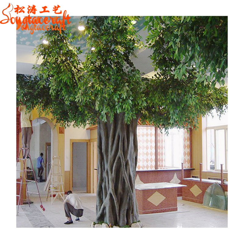 Huge Outdoor Artificial Trees Landscaping Wholesale Life Size Model Make  Artificial Plants And Trees For Sale - Buy Artificial Trees For  Sale,Outdoor