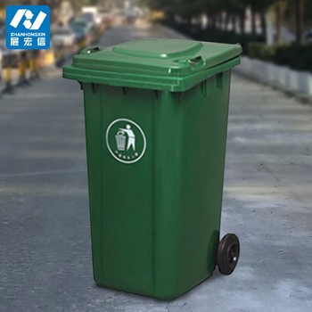 Outdoor Trash Can With Wheels Amazing Recycling Wheel Bin Stand For Street Use Outdoor Trash Can Buy
