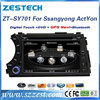 ZESTECH OEM 7 inch 2 din car audio for SSANGYONG ActYon car audio gps with GPS+BT+DVD+RADIO+ A8 Chipset