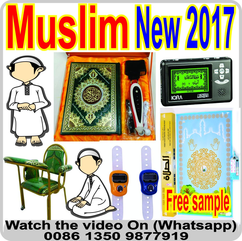 Islamic Tablet <strong>Toy</strong> Kids Learning Quran Salat Dua Rhymes <strong>Arabic</strong> Eng Alphabet Gift