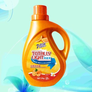 500ML deep cleaning liquid laundry detergent/high active liquid laundry detergent /comfortable liquid