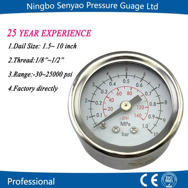 Pressure Gauge 15 Psi, Pressure Gauge 15 Psi Suppliers and