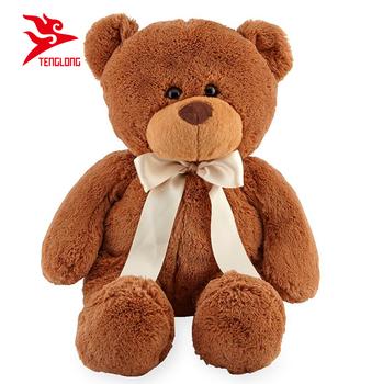 0258474c0a5 Cute Design Custom 15inch Brown Stuffed Name Giant Teddy Bear ...