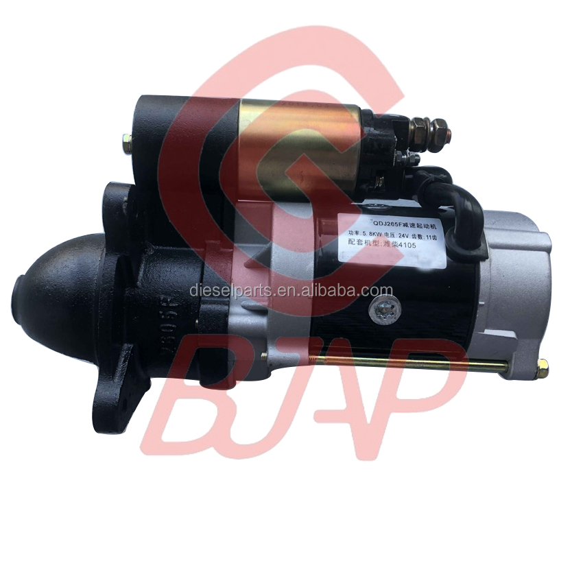 BJAP Starter Motor QDJ265F 11Teeth /6.5KW/24V Used for WEICHAI Diesel Engine 4105 and 6105 Series