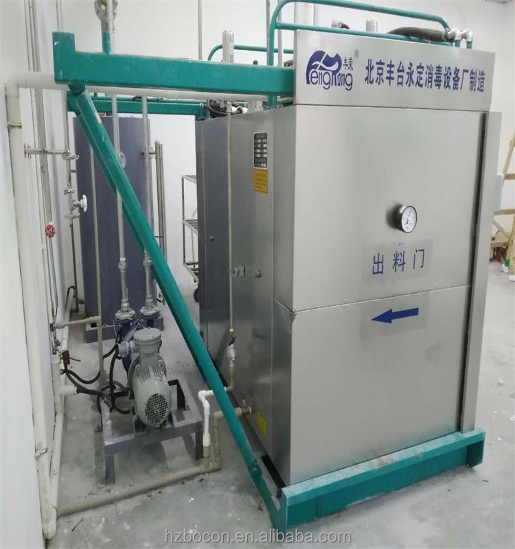 horizontal autoclave medical waste sterilizer