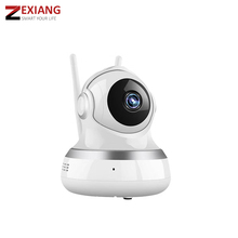 Home Cloud storage 960P HD CCTV night vision ptz wifi security camera