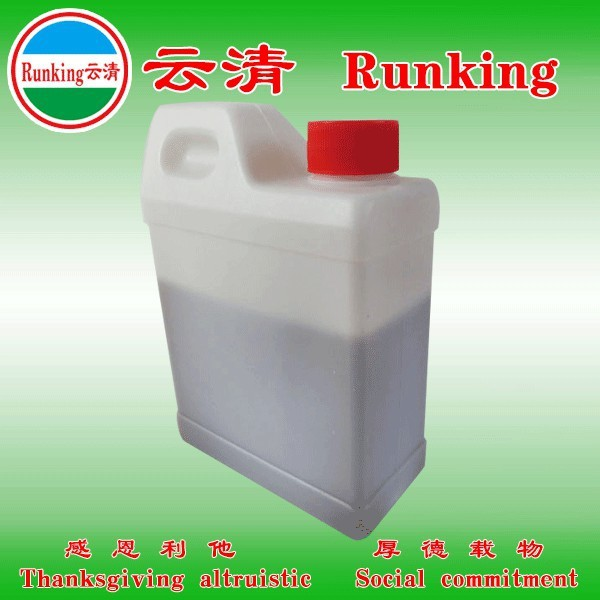 2017 China Runking Price of water soluble cutting oil