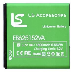 LS Accessories 1800 mAh Li-Ion Battery (EB625152VA, fits EB575152VA) for Samsung Galaxy SII Epic 4G Touch (Sprint SPH-D710), Samsung Galaxy SII (US Cellular SCH-R760), Samsung Vibrant (T Mobile T959), Samsung Captivate (AT&T I897), Samsung Epic 4G (Sprint D700), Samsung Galaxy S International