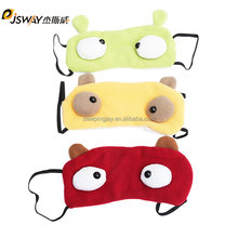 2017 Comfortable party sleep eyemask with competitive price