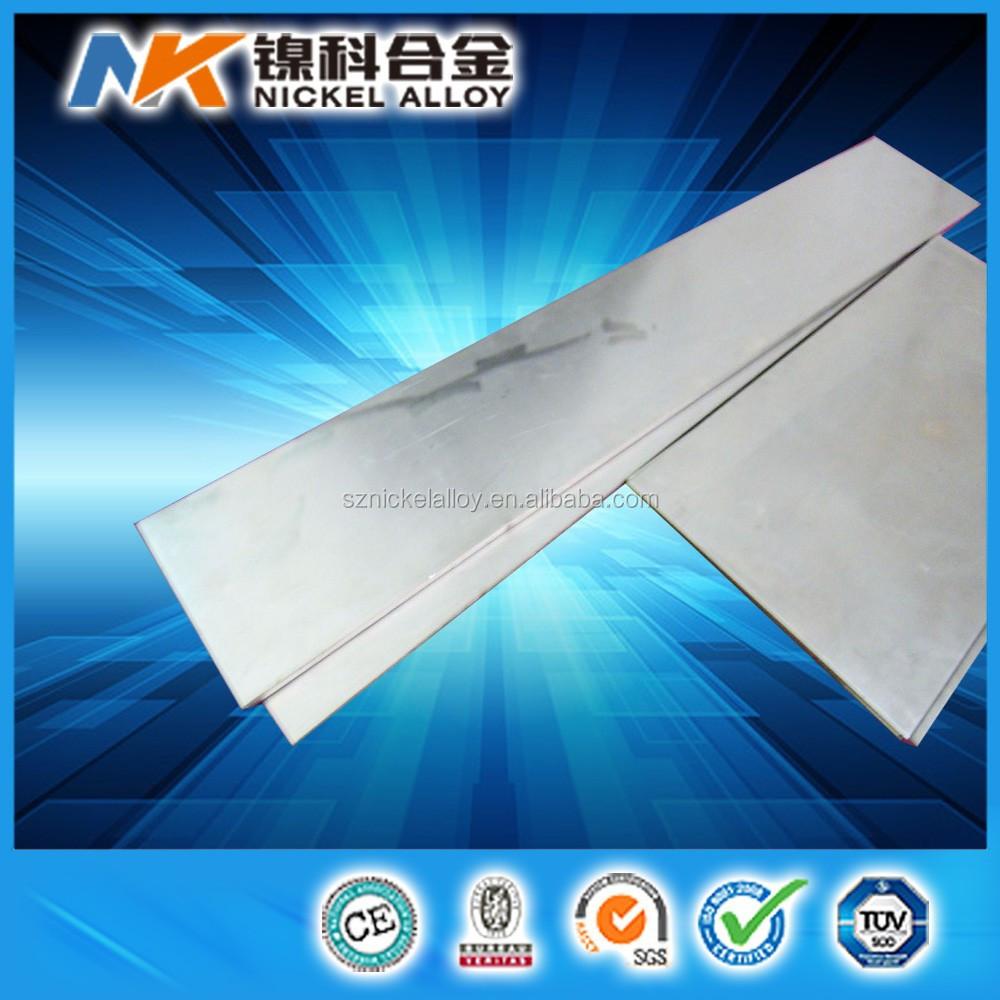 Best Price N4 N6 Nickel Cathode For Industriy