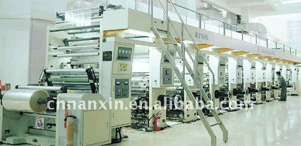 food industrial packaging bag packaging bag automatic film