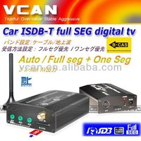 2014 New design Japan car full seg ISDB-T digital car isdb-t tv tuner Japan isdb-t decodificado set top box ISDB-T5800 for sale