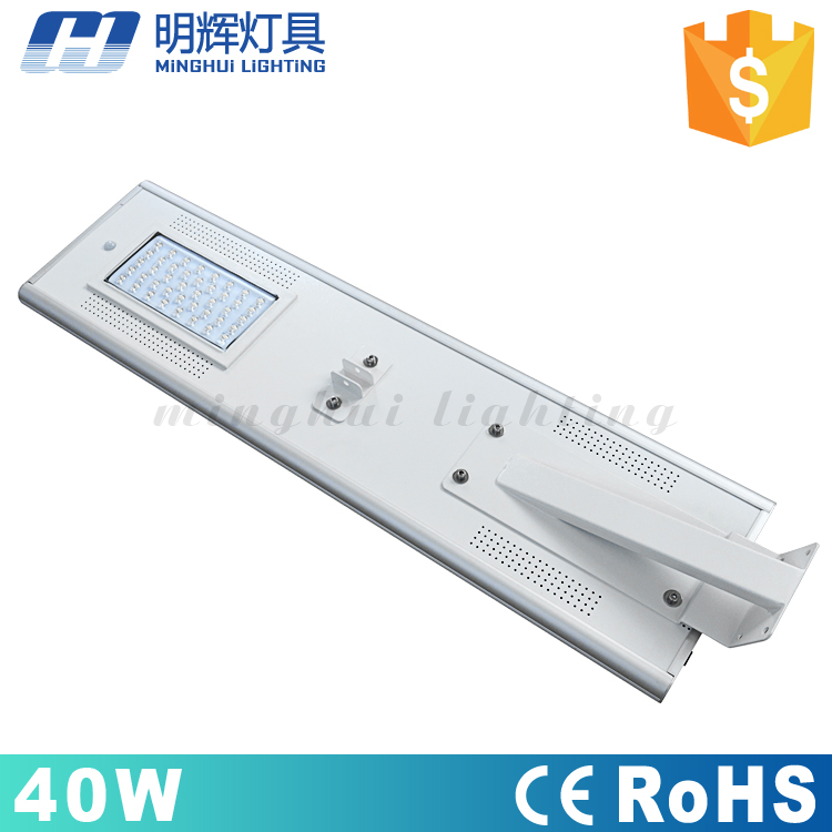 Cheap led solar street lighting system of ISO9001 Standard