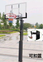 Portable adjustable PE basketball stand/hoops/system for children