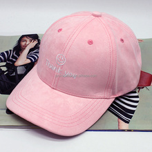 Men and women wholesale fashion comfortable baseball cap cotton hat