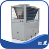 Water cooled industrial cleaning refrigeration condensing unit