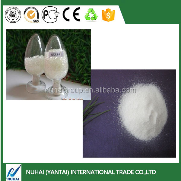 Sodium sulfate anhydrous powder glauber salt Na2SO4 good price CAS NO.7757-82-6