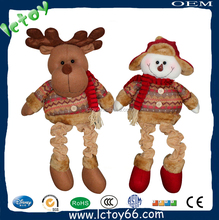 Baby toys beer plush stuffed toy christmas decoration
