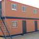 Low cost china prefab modular container hotel homes