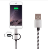 New 2in1 Light 8Pin + Micro USB 2 in 1 Nylon Braided Aluminium Charging Cord Data Cable for iPhone 6s Plus 5 5S Samsung Galaxy