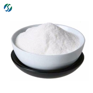 Factory supply high quality pure 98% puerarin extract 3681-99-0