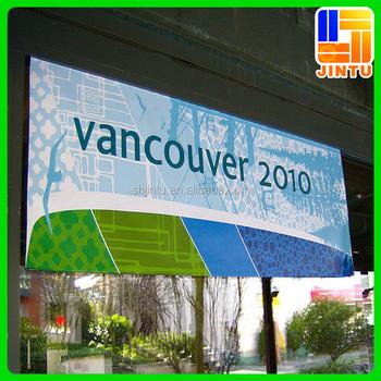 popular eye catching hanging advertising pvc flex street banner