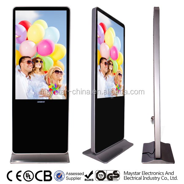 "32""lcd advertising screen monitor player with free software"