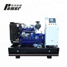 Buona qualità tipo aperto 24kw/30kva <span class=keywords><strong>generatore</strong></span> <span class=keywords><strong>diesel</strong></span> <span class=keywords><strong>prezzo</strong></span>