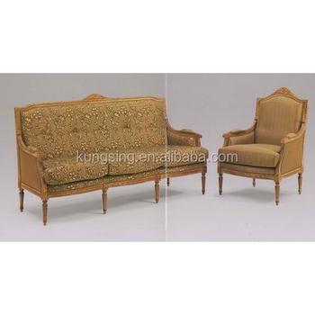 Wooden Frame Old Style Vintage Sofa Set Designs