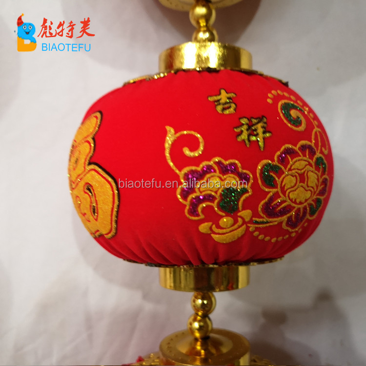 Chinese small red lanterns wall decoration string